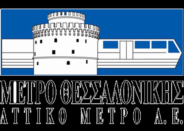 ΜΕΤΡΟ Θεσσαλονίκης
